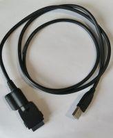 CABO DADOS USB   COM  ALIMENTACAO AUXILIAR DC