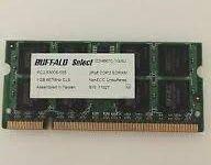MEMORIA RAMBuffalo PC2-5300S-555, D2N667C-2G/BJ, 2GB 667MHz CL5